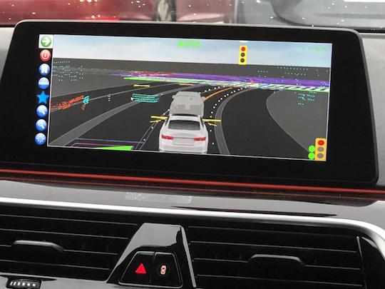 APTIV car monitor