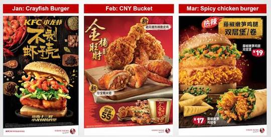 China fast food