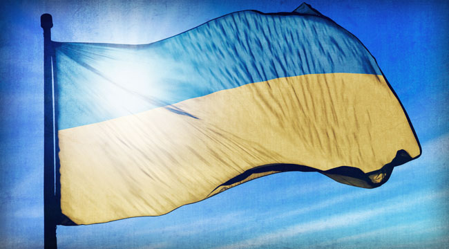 Ukraine: An Expensive U.S. Promise