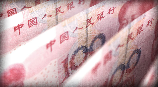 Chinese Wealth Management Products Will Cause the Next Financial Crisis