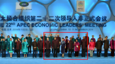 A Telling Photo from this Year's APEC Meeting