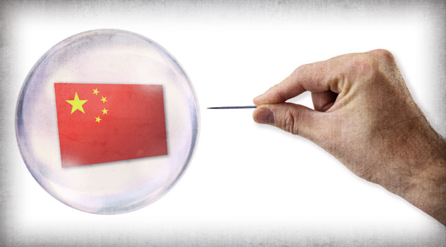 Remember When… China was in a bubble? Oh, wait… it still is...