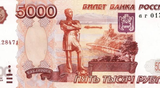 Jim Rogers Likes Rubles