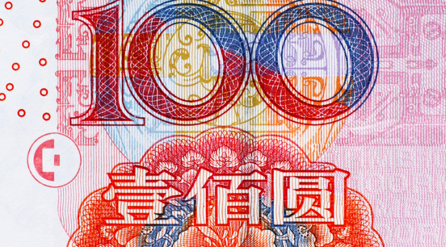 China Prints Stronger Than Expected GDP!