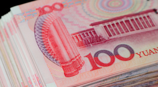 It Could Be The Renminbi's Special Day