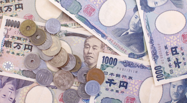Japan Implements Negative Rates