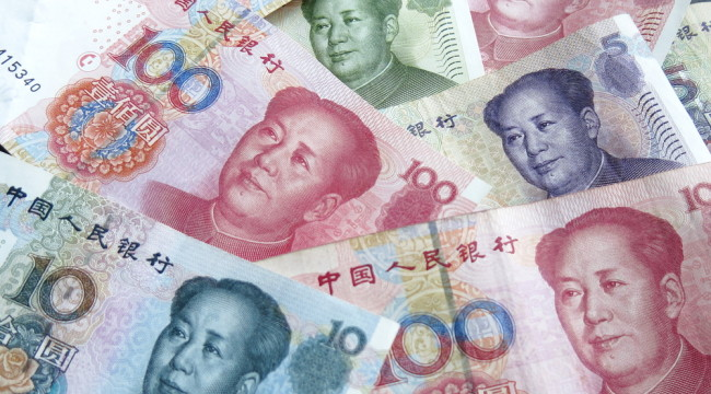 China Reserves Continue To Drop