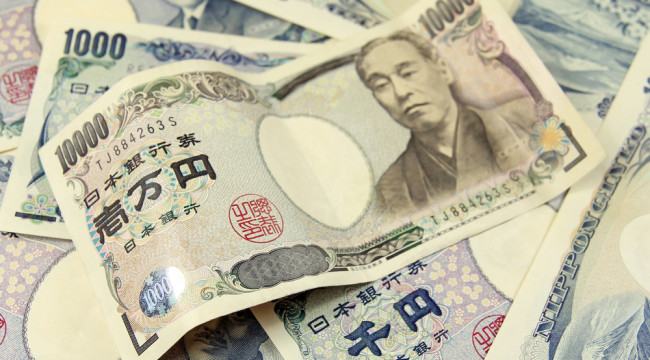 Japan Cancels Auction On Ten-Year JGB's