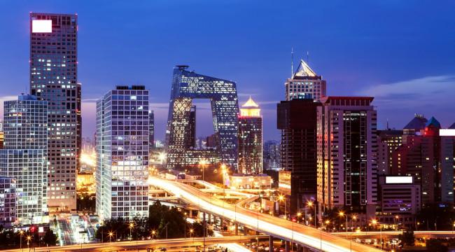 The World Economy Wreckers of Beijing