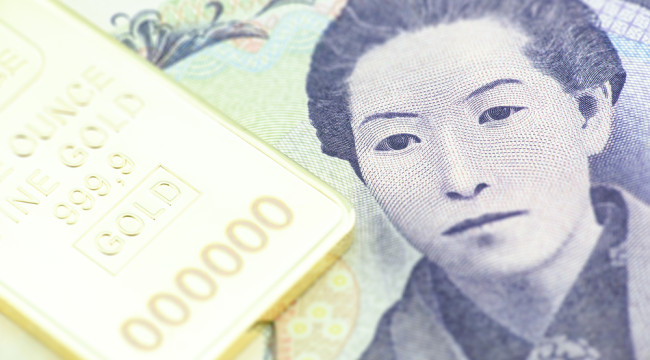 The Case of Japan's Busted Bond Market