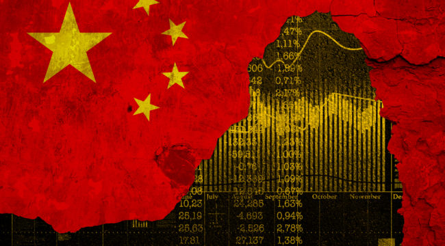 The Chinese Credit Bubble