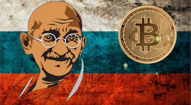 Gandhi, Bitcoin and Russia