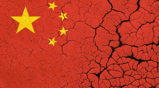 China: Fragile Giant